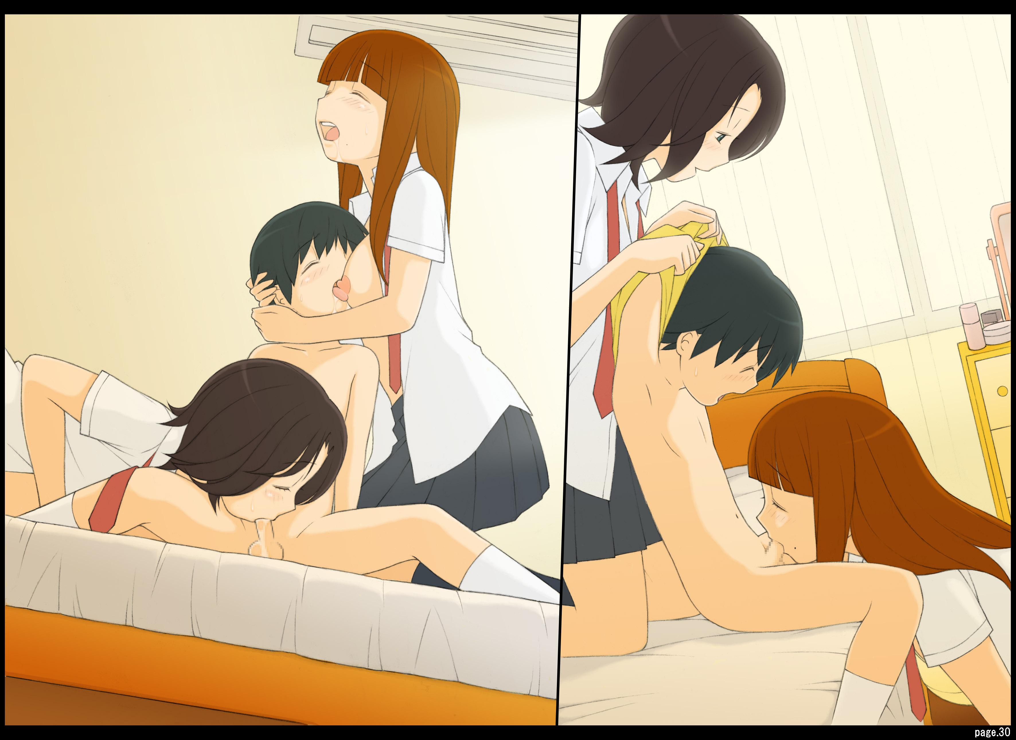 Сётакон онлайн аниме 16 фотография